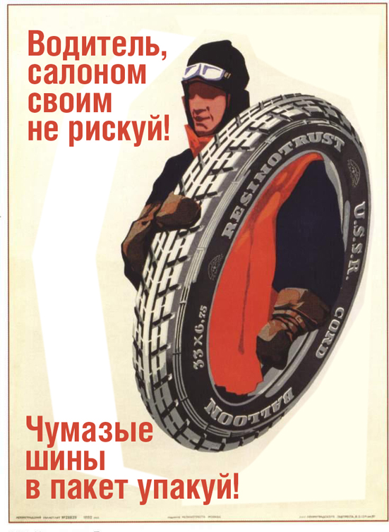 заказать пакеты майка с логотипом малым тиражом в москве